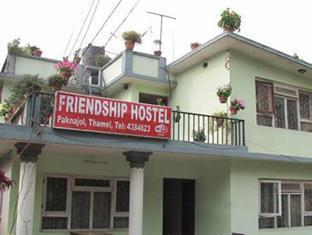 Friendship Hostel