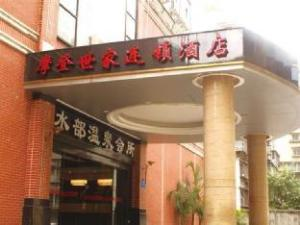 Fuzhou Mode Inn WuYi Branch