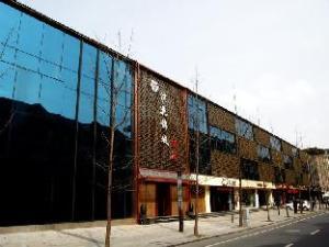 Chengdu Huanhua Jincheng Hotel