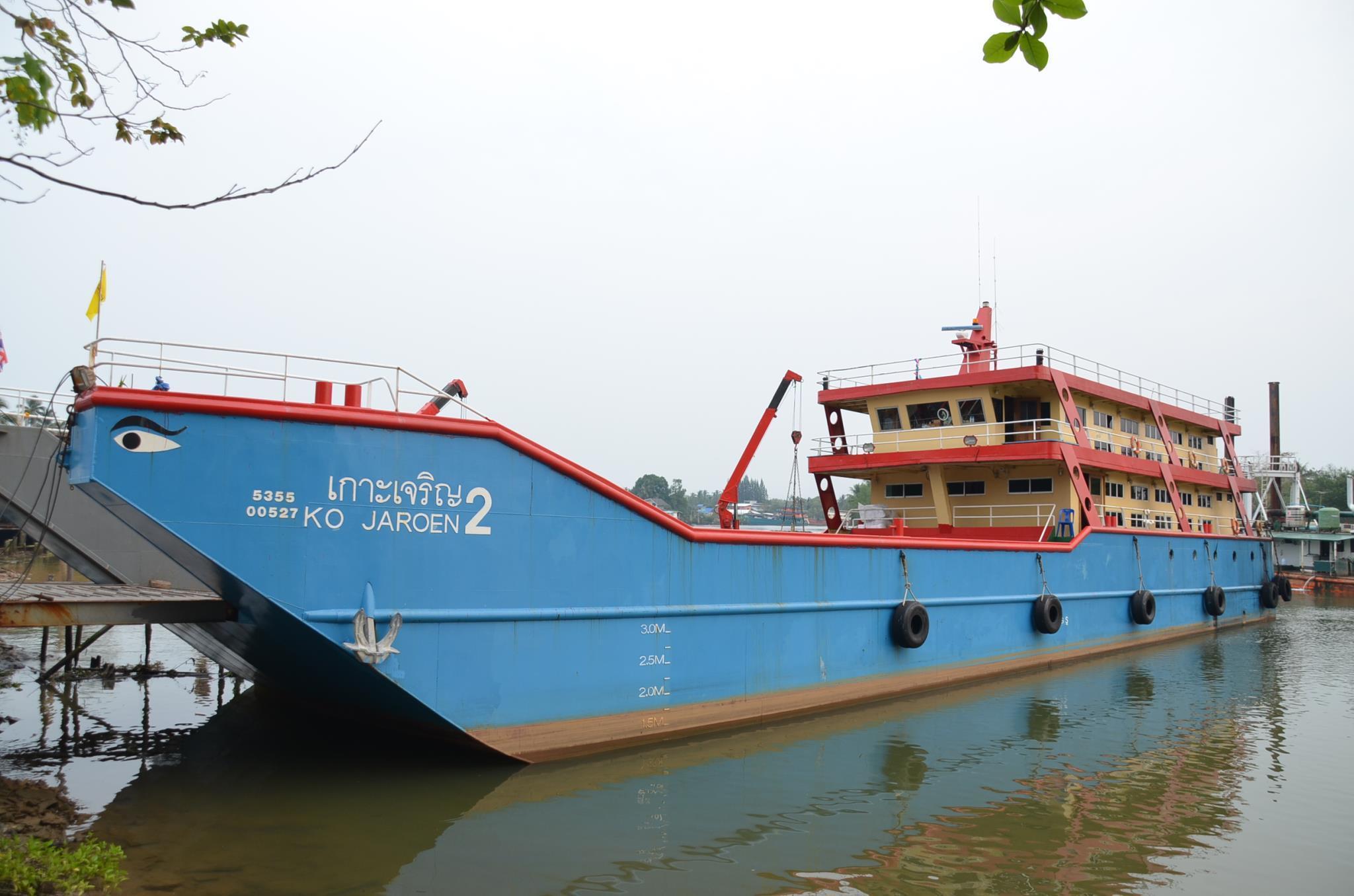 Surat Thani - Koh Tao Night Ferry Reviews