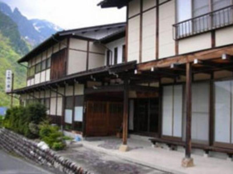 Ryokan Sato No Yu