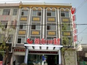 City 118 Hotel  Shangqiu Ren Min Road
