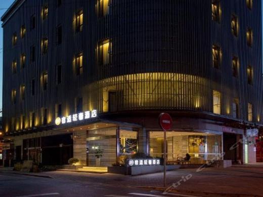 Ss Hotel Xujiahui Shanghai