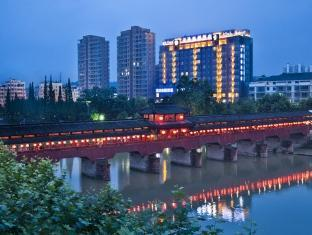 America's Best Koshine Hotel WuYi