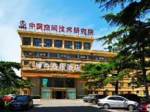 Shenzhou B and B Inn Beijing Baishiqiao