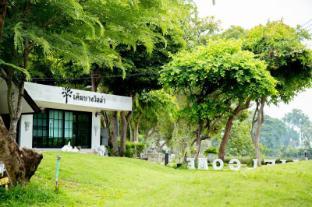 Doembang Villa - Suphan Buri