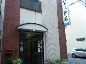 อะโอะโมริ อิโรฮะ เรียวคัง (Aomori Iroha Ryokan)