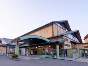 Nanaironoyu Hotel