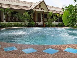 Buppha Resort บุปผา รีสอร์ท