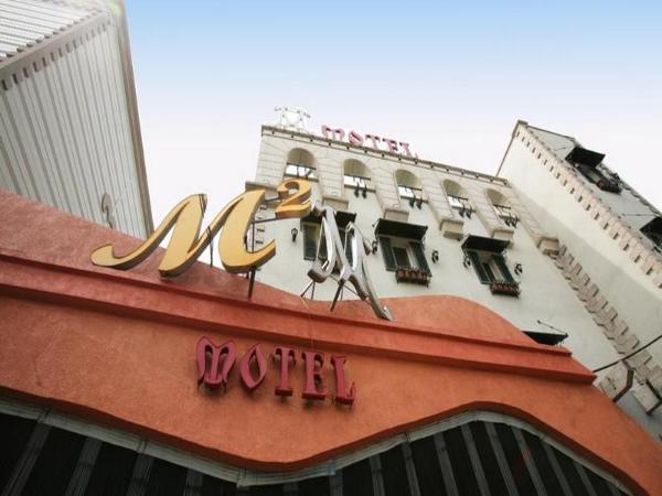 M2 Motel Dongdaemun Seoul