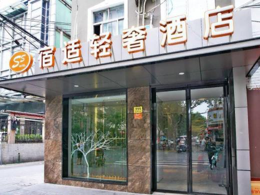 Ss Hotel West Yan'an Road Shanghai