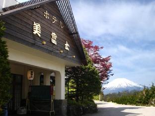 Hotel Mifuji