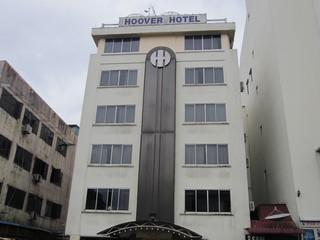 The Hoover Hotel