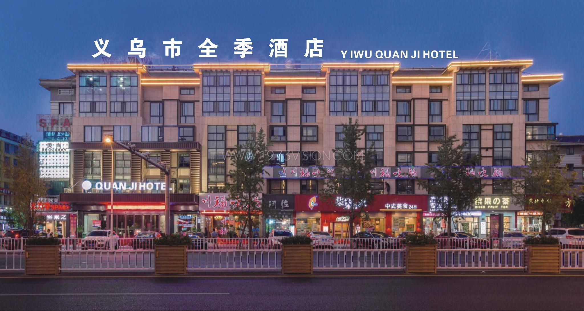 Yiwu QuanJi Hotel