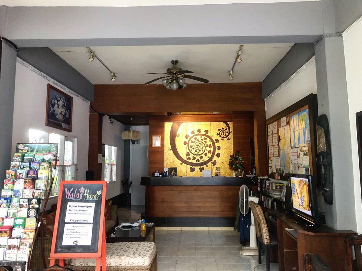 ลดราคา วลัย เฮ้าส์ (Wa Lai House) รีบจอง