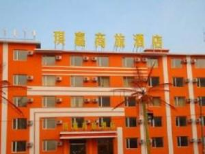Qijia Hohhot Wenzhou Walking Street Hotel