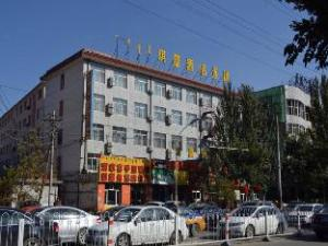 Qijia Hohhot Hulun South Road Hotel