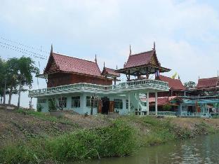 クロン ラン ジョラケー ホームステイ Khlong Rang Jorakae Homestay