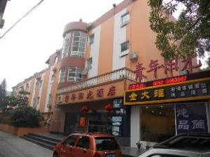 Xiamen Youth Sunshine Hotel Hai Tian Branch