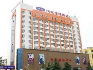 Hanting Inns Hotel Weihai Railway Station