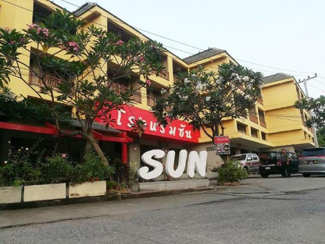 โรงแรม ซัน – Sun Hotel