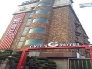 Green Motel