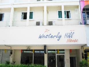 Westerly Hill Guest House เวสเทอร์ลี่ ฮิลล์ เกสต์เฮาส์