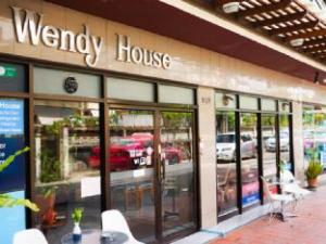 ウェンディーハウス (Wendy House)