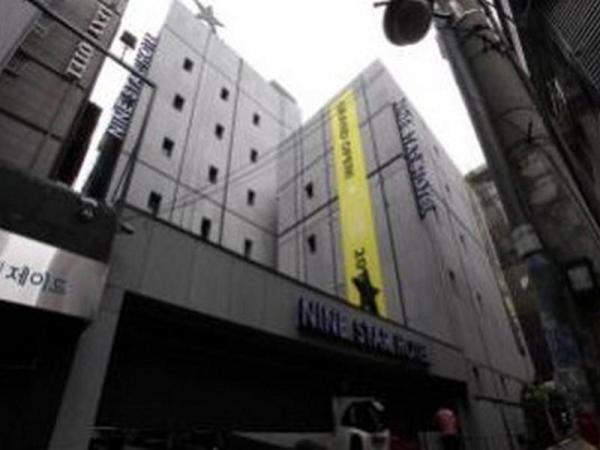 Nine Star Hotel Seoul