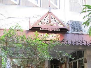 サラ タイ デイリー マンション Sala Thai Daily Mansion