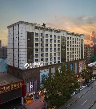 迎商酒店 - 廣州火車站店