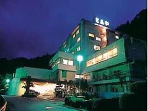 โรงแรม โทมิยะ เรียวคัง (Tomiya Ryokan Hotel)
