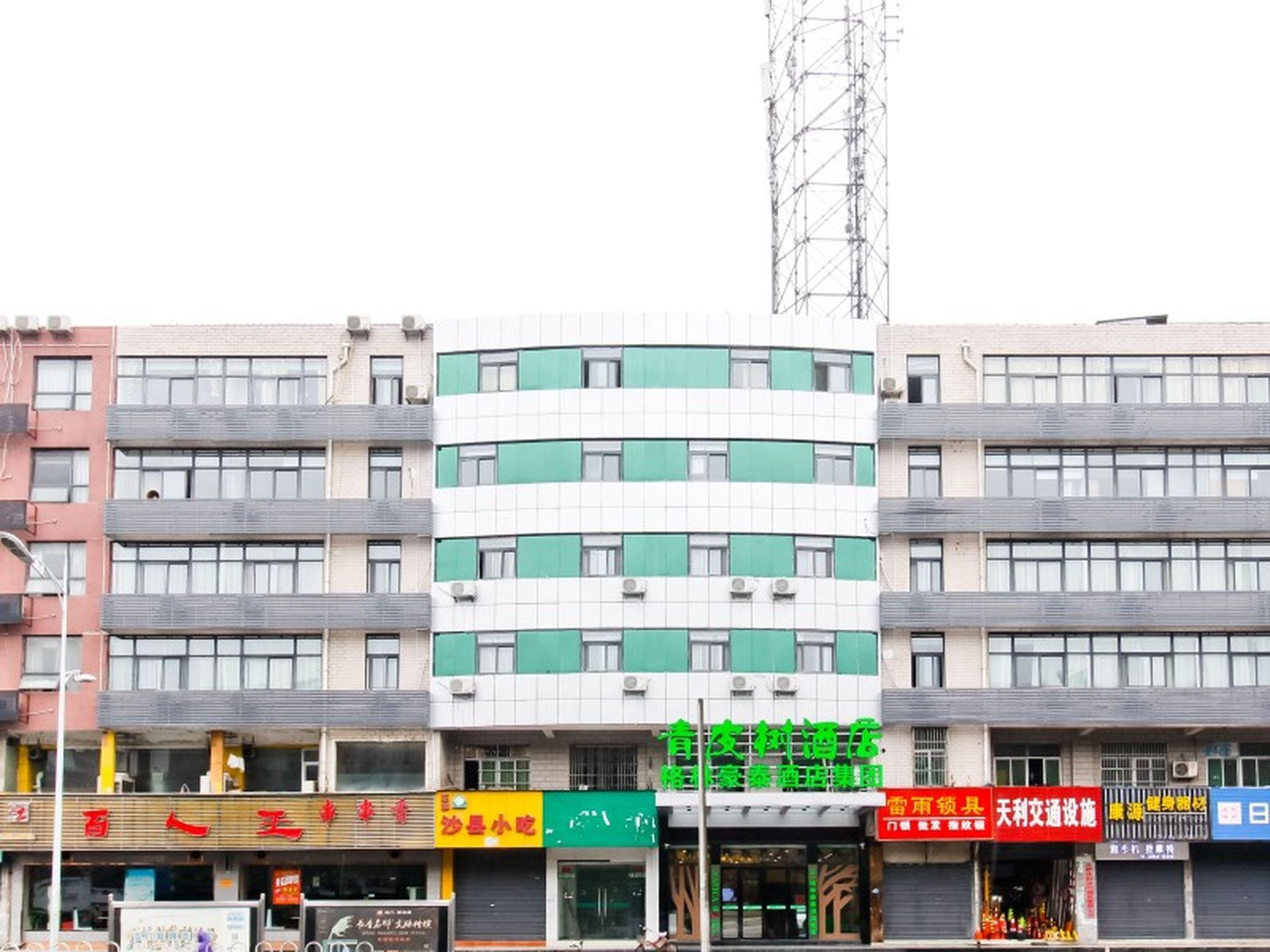 Vatica Hefei Yaohai District Linquan Road Anhui Big Market Hotel