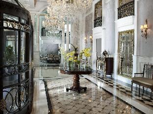 Rixos Pera Istanbul Hotel