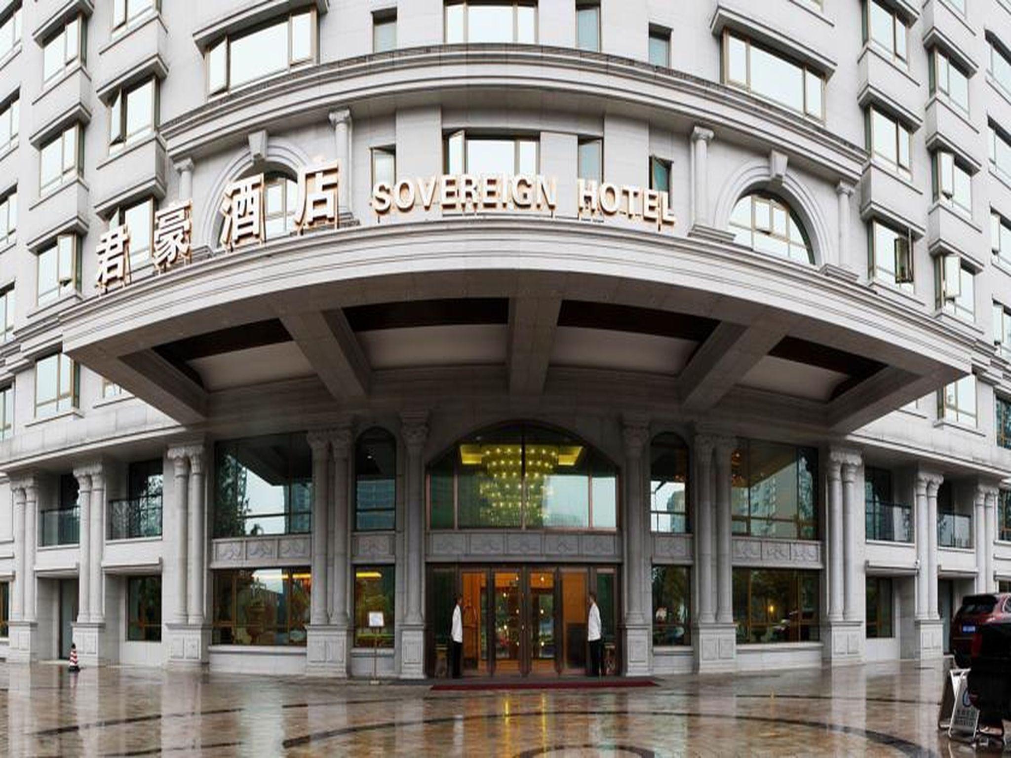 Chengdu Sovereign Hotel