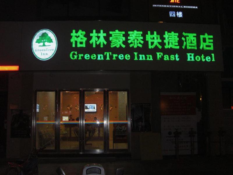 GreenTree Inn Chuzhou Tianchang Road Express Hotel