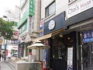 Über Choi's House (Choi's House)