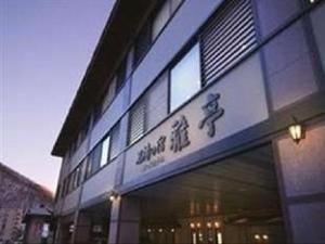 파크 호텔 미야비테이  (Park Hotel Miyabitei)