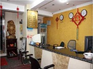 Xiamen Xinyu Hotel