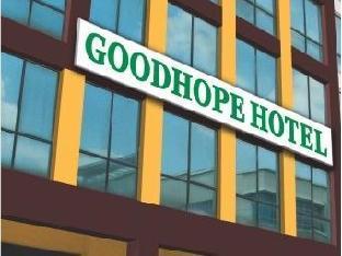 GoodHope Hotel Kelana Jaya