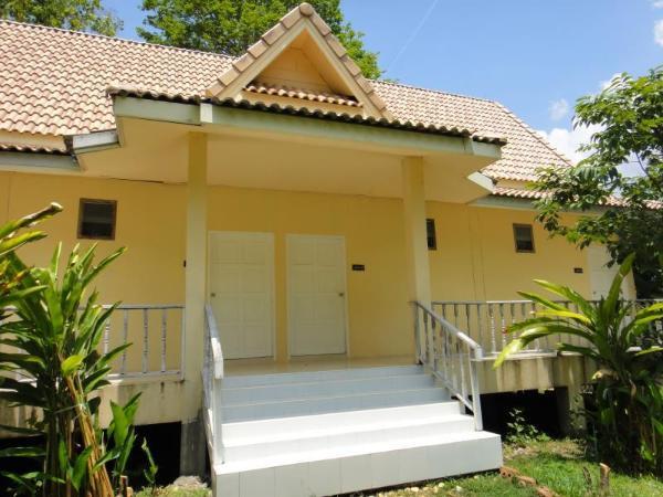 Taramaya Resort Khong Chiam