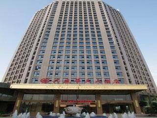 Changsha Xingwei Huatian Hotel