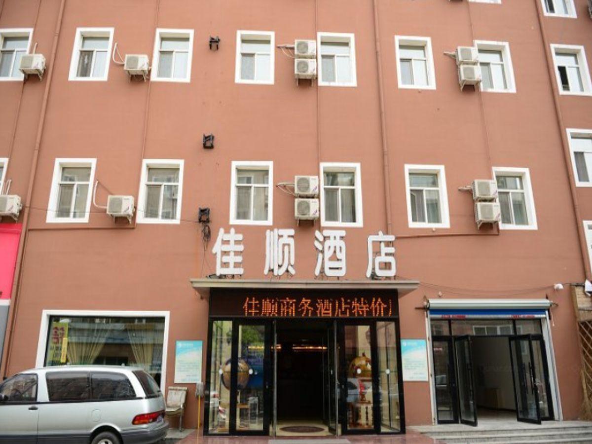 Harbin Jiashun Business Hotel