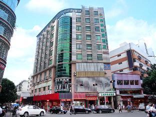 格林聯盟深圳蛇口海上世界酒店