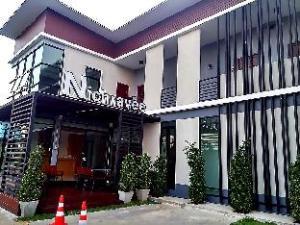 Nichravee Resort