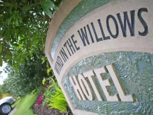 The Wind In The Willows Country House Hotels image
