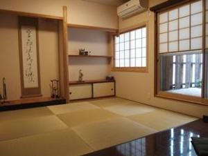 Tsumugi Inn