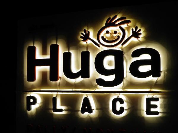 Huga Place Phuket