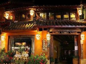 Lijiang Shu He 0328 Inn