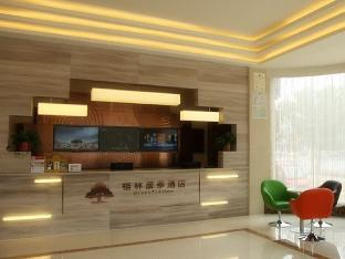 Фото отеля GreenTree Inn Dezhou Qingyun Government Express Hotel